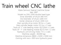 Offer for train wheel CNC lathe