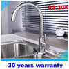 Water Fountains 30 Years Warranty Stainless