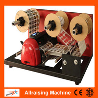 Digital Control High Speed Used Rotary Die Cutting Machine