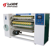 Automatic Delaminating and Slitting Machine Film Slitting Machine