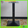 (SP-MTL143) Strong square metal restaurant cast iron table legs chrome