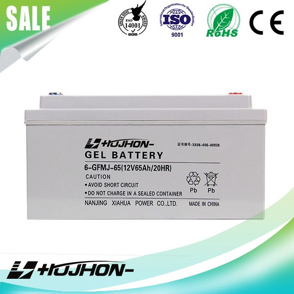 Long cycle life 12v 65AH ups battery for Sea Island border post electrical power system
