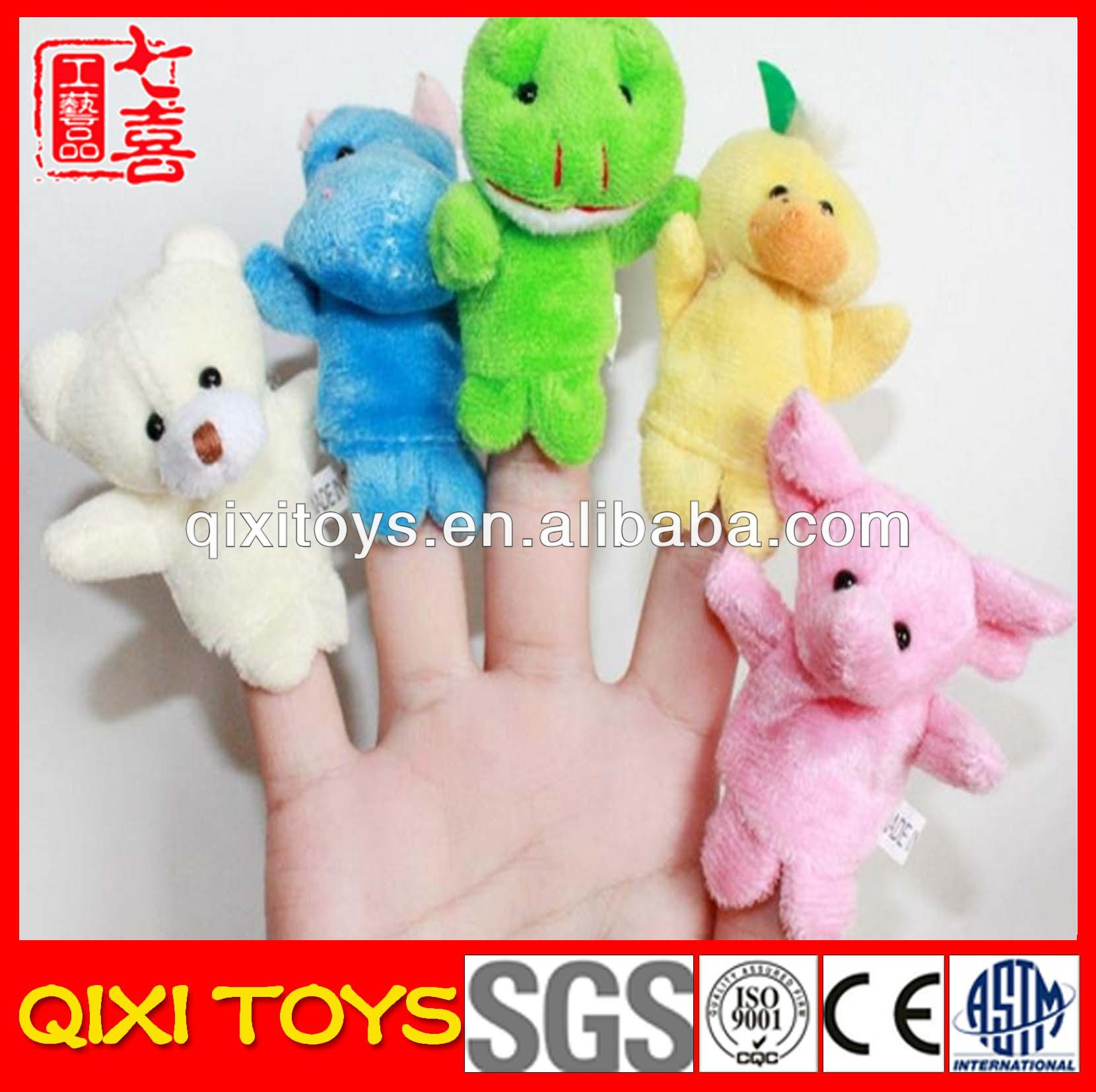 peruvian hand knitted animal felt finger puppets sets