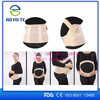 hot new products high quality maternity support belt pregnant belly belt