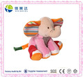 22cm Fancy Baby Plush Doll Elephant Gaby Toy