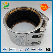 Non-Metal Pipe Coupling GF coupling pvc pipe with steel stainless