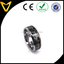 Holiday Sale!Tungsten Islamic Muslim Jewellery Ring with Shahada in Arabic & English