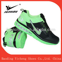 2014 New York Fashion Sneakers for Wowomen