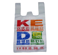 Roll To Roll Six color plastic bag printing machine