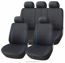 New fashion polyester styling designer car seat cover