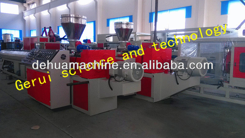 pvc gutter extrusion machine/drain pipe machine