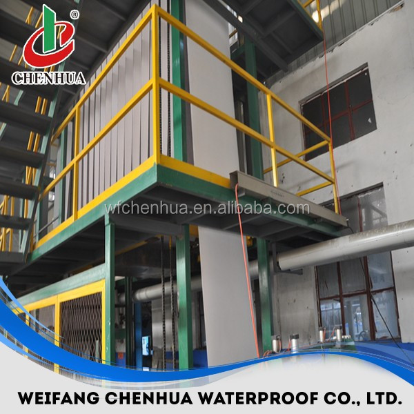China Alibaba on line building material SBS asphalt waterproof roofing felt
