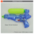 Plastic summer toys water spray gun for children