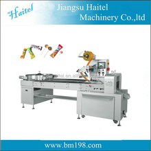 2016 Hot Sale HTL-C800 Automatic Ball Lollipop Flow Packing Machinery Pillow Wrapping Machine With Candy Sorting Plate