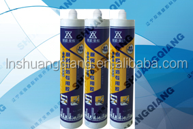 """SHUANGYI""6688 NEUTRAL SILICONE STRUCTURAL SEALANT"