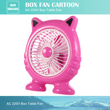 Mini Pink Lowest Price Electric Table Box Fan for kids mini use