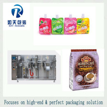 3 years warranty Automatic weighing premade pouch spaghetti doypack packing machine