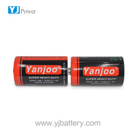 wholesalers china R20P UM-1 1.5V D sum-4 carbon zinc battery Battery with 1.5V battery import cheap goods from china