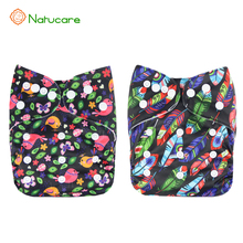 Eco friendly online inexpensive in bulk making cloth diapers fitted flip flat cotton cloth diapers for infants