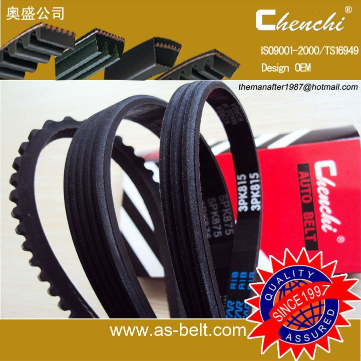 ribbed belt 6PK915 super star-rib YARIS 31110P13003 rubber auto belt