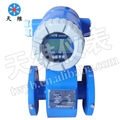 digital electromagnetic water flow meter with modbus