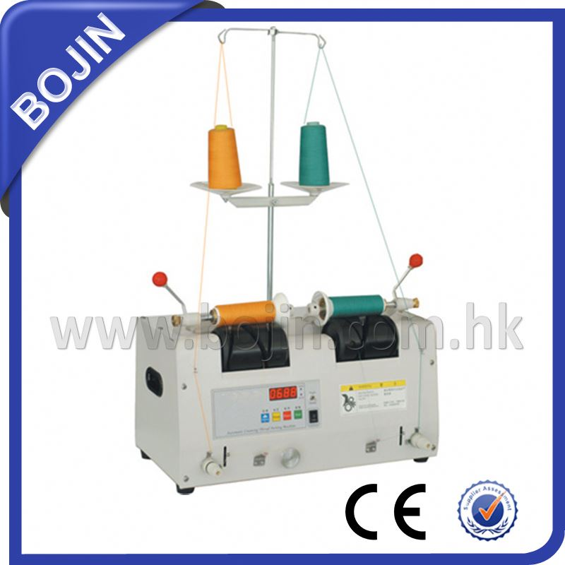 thread cone winder machine BJ-04DX