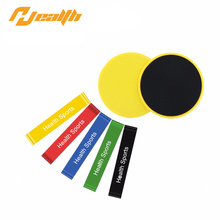 High quality wholesale exercise sliding discs with resistance bands loop kit