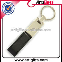 2013 Custom leather key chains with metal