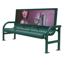Arlau FS356 outdoor waiting chairs advertising bench supplier