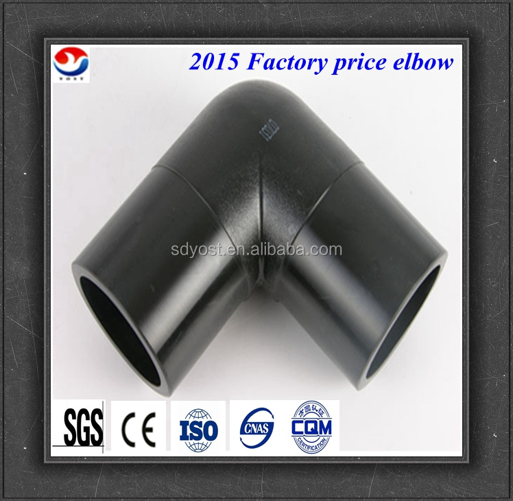 factory price hot sale hdpe pipe <strong>fittings</strong> for water supply pipe <strong>fittings</strong> elbow