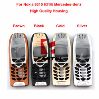 For Nokia 6310i Mercedes-Benz Logo High Quality New Full Complete Phone Housing Cover Case