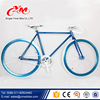New Design Alloy 700c Fixed Gear Bike/Fixie Bicycle/Single Speed
