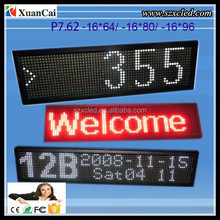 Semi-Outdoor P7.62 Muti-line 16 X 64 LED Module Two lines moving message sign