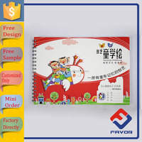 customized cartoon sketch book for children
