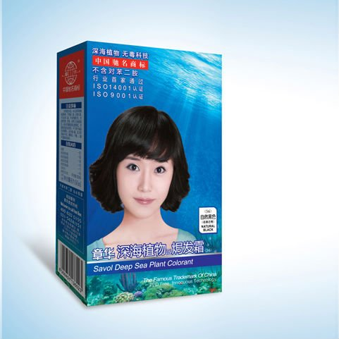 Deep Sea-plant Natural hair color