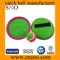 Made in China Ningbo toy catch ball suction cup ball