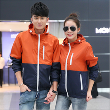 Color matching couples fashion movement thin hooded jacket