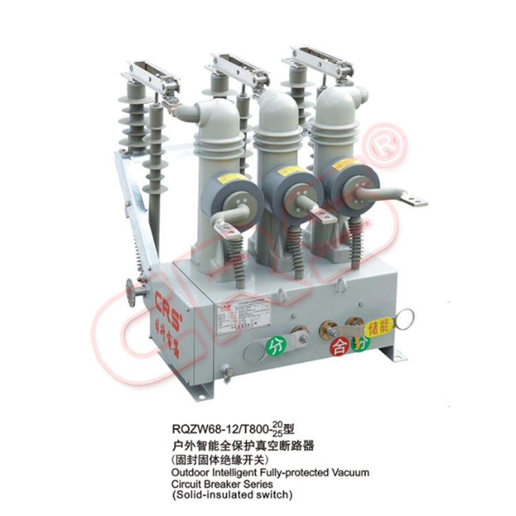 3Phase Vacuum Professional Manufacture Cheap Mccb Circuit Breaker
