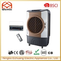 Cheap And High Quality desert air cooler price