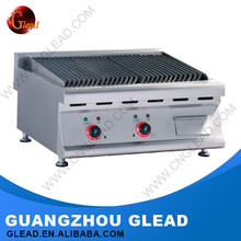 2016 Glead New Style Rotary Portable Electric Rotating Bbq Grill