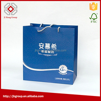cotton-handle , art paper bag