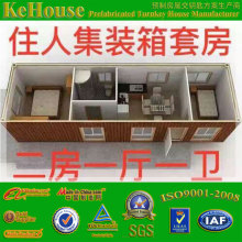 china prefabricated 20ft container home be shipping flat pack