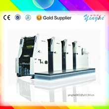 Golden suplier offset printing brochure service