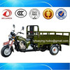 China petrol Three Wheels Motorcycle