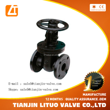 flanged low temperature gate valve
