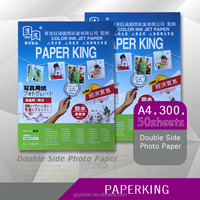 150gsm A4/A3/4R/5R phosphorescent Photo Paper glossy a4