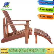 Alibaba sale recycled plastic folding beach lounge chair of outdoor furniture
