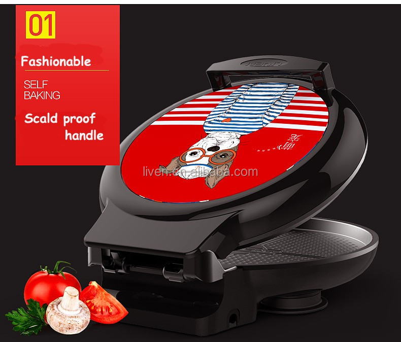 Cute cooking appliance electric pizza cooking pan LR-280A
