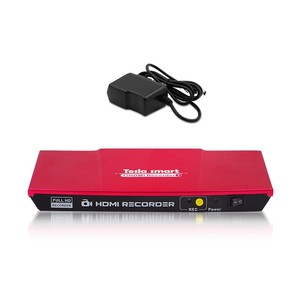 Hot Selling 1080P HD HDMI Video Capture, Record Video Game recorder Box Support L/R audio output
