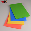 2-12mm PP HOLLOW SHEET corrugated plastic coroplast sheet